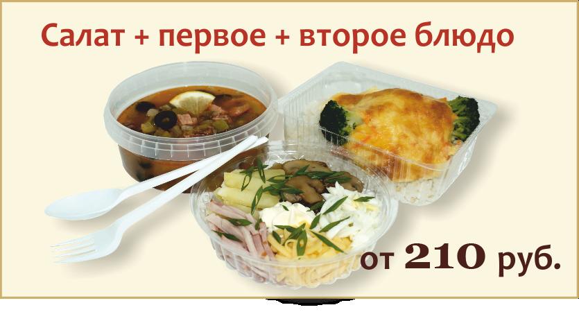 Технологическая схема блюд из котлетной массы