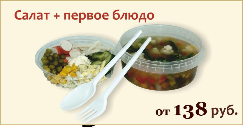 Блюда при диабете рецепты с фото